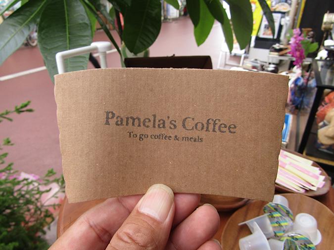 パメーラーズコーヒー19