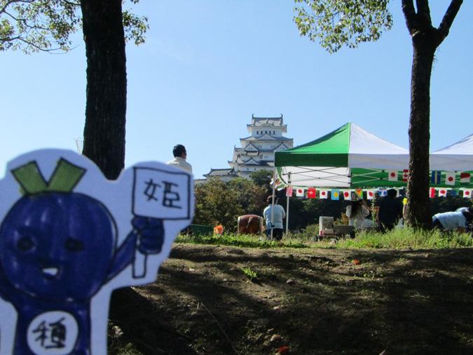 姫路城はくろ保育園
