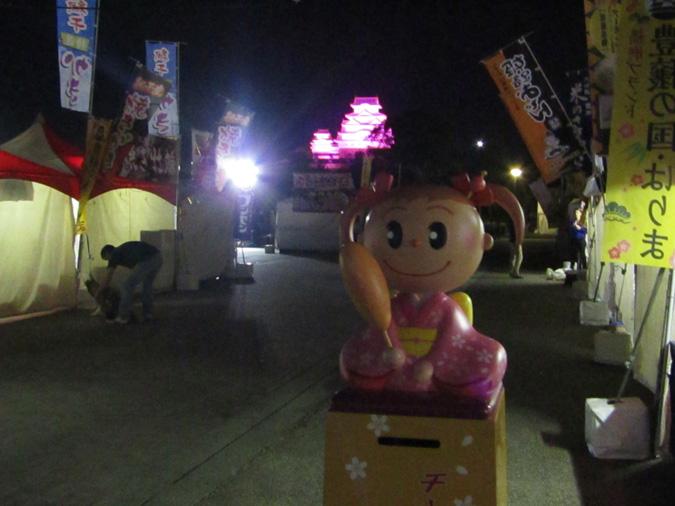 姫路城ピンク城