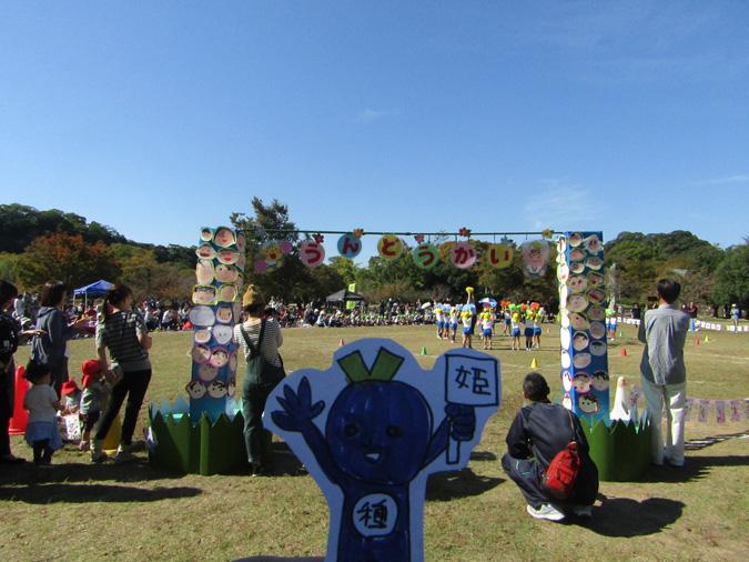 姫路城はくろ保育園3