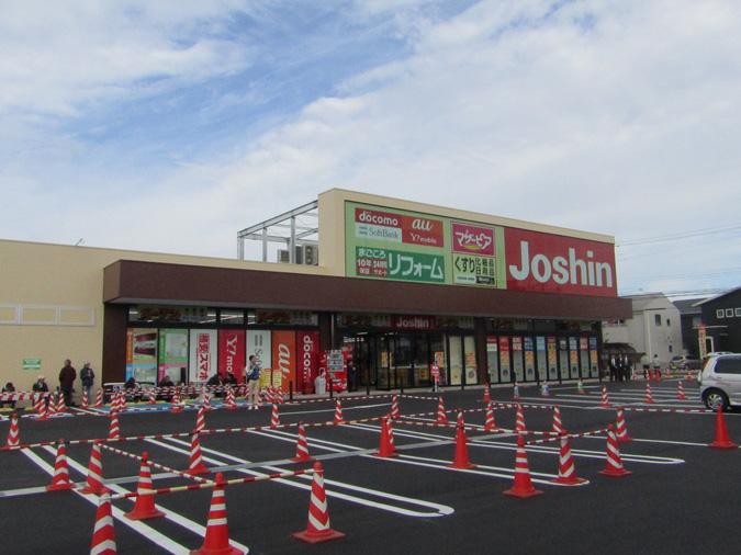 開店-ジョーシン太子店4