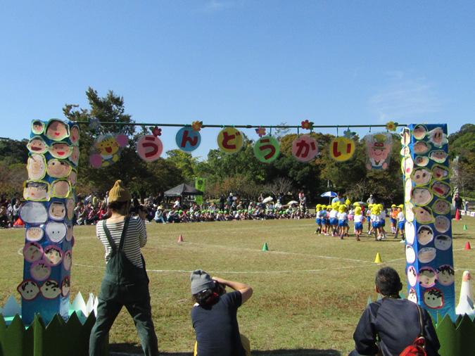 姫路城はくろ保育園2