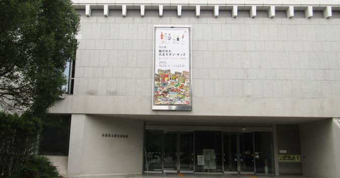 姫路城博物館大正モダンキッズ4