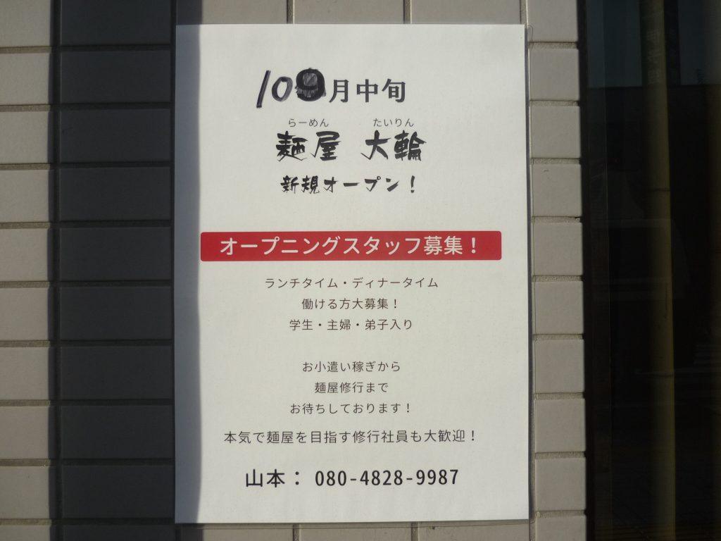 P1210692
