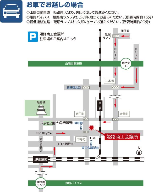 access_car