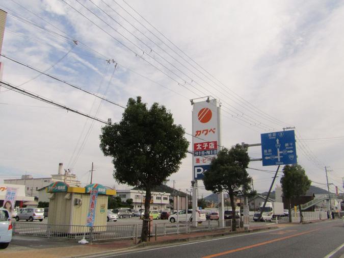 開店-ジョーシン太子店9