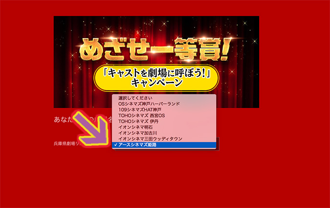 金メダル男5