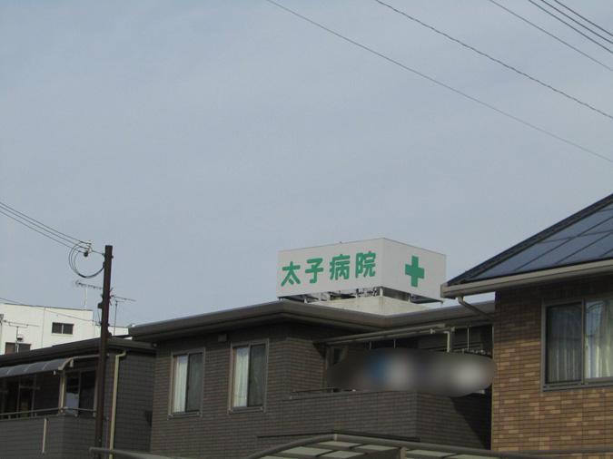開店-ジョーシン太子店10_
