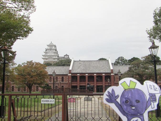 今日の姫路城美術館イベント鈴木其一3