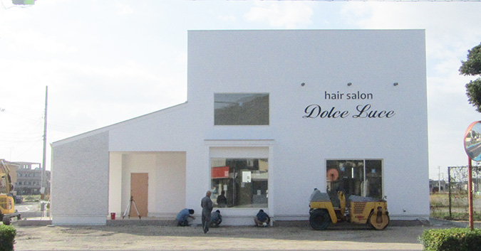 hair salon Dolce Luce