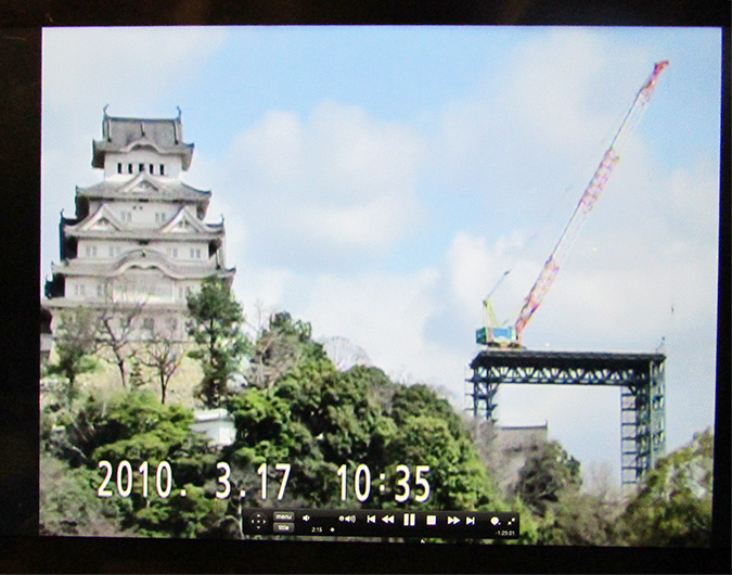 今日の姫路城姫路市生涯クラブ8