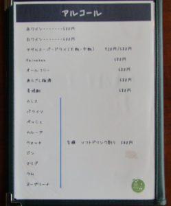 img_1157%ef%bc%bf