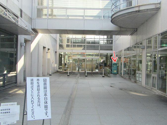 姫路図書館工事9