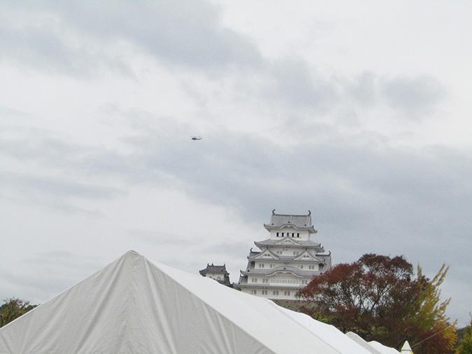 今日の姫路城ヘリ飛んでた