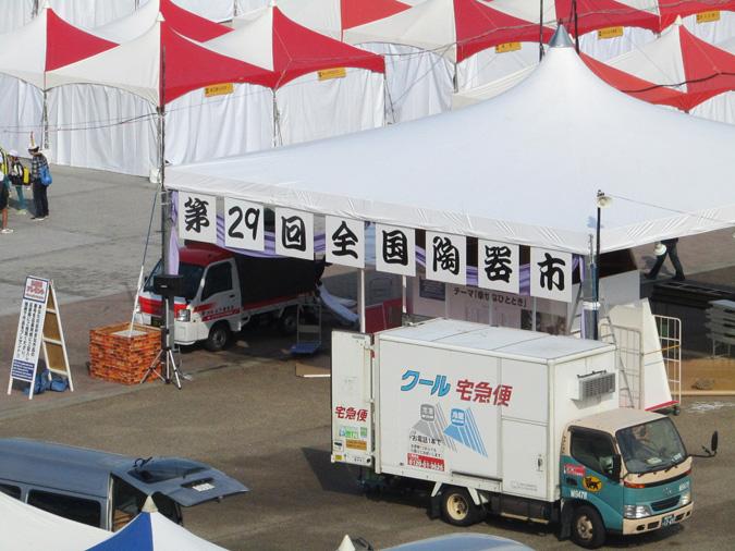 今日の姫路城陶器市7