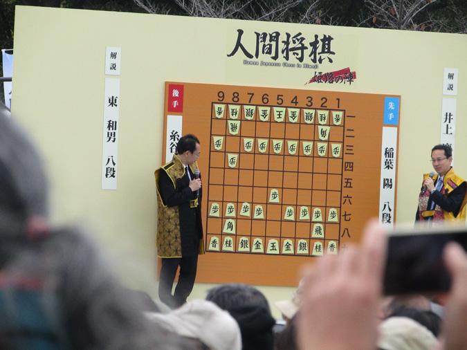 人間将棋2日目5