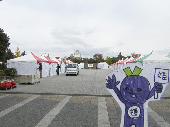 今日の姫路城食博準備6