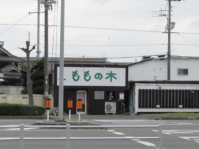 閉店_揚子江飯店_8