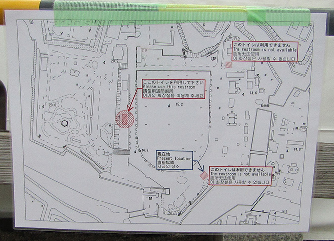 今日の姫路城272