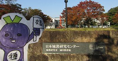 姫路図書館工事4