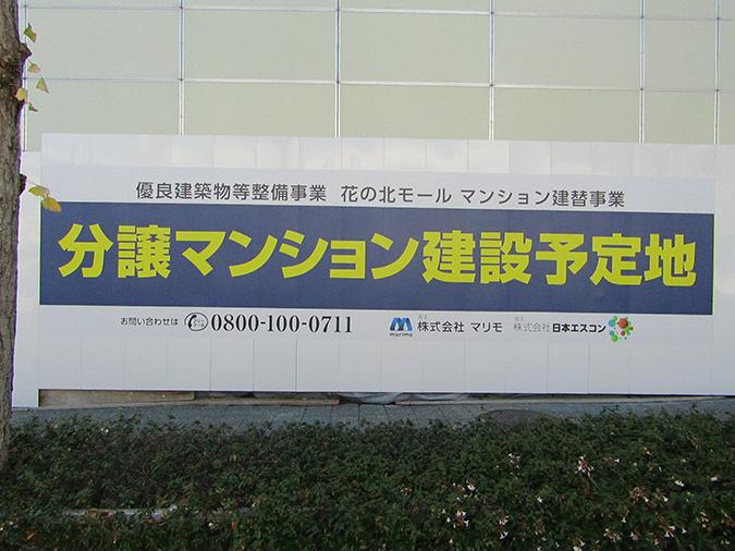 img_7027