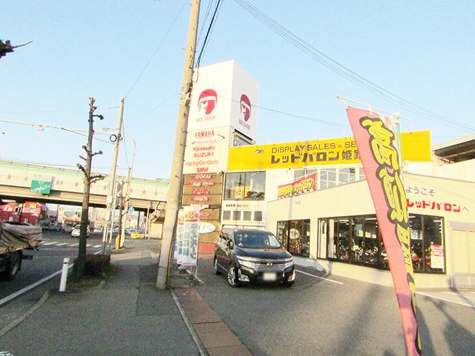 24年の歴史!サイクルワールド姫路店が閉店するみたい!3月31日