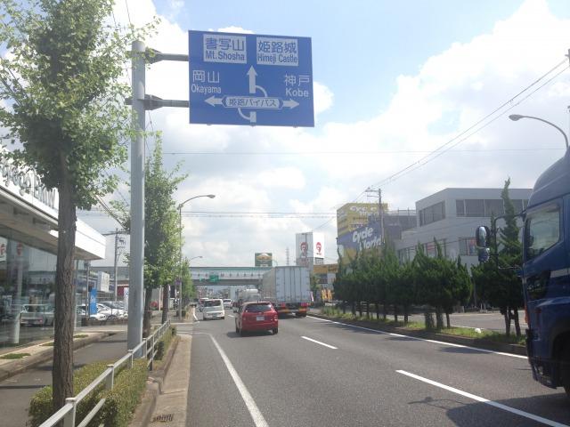 「揚子江飯店」がオープン!神野病院横からの移転!ら~麺平蔵跡