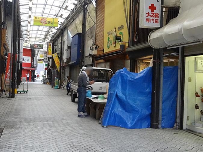 南町栄通りに日本酒バル「わが家」がオープンしている ...