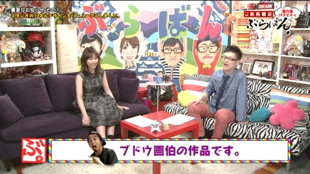 ケーブル テレビ 姫路
