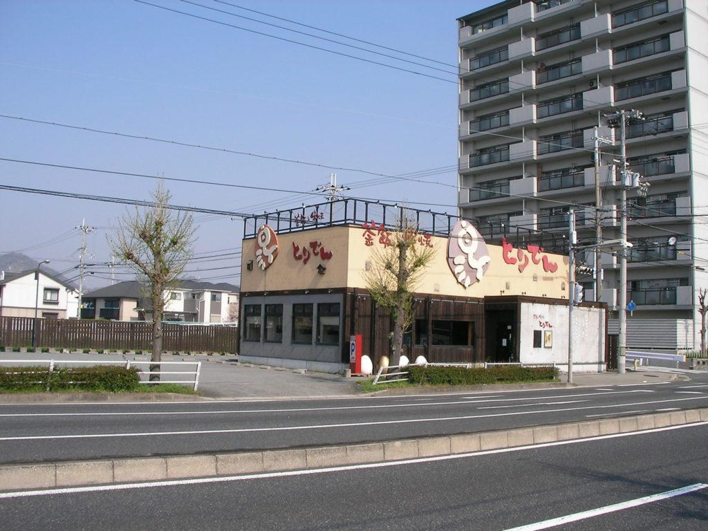 タウンワーク 姫路