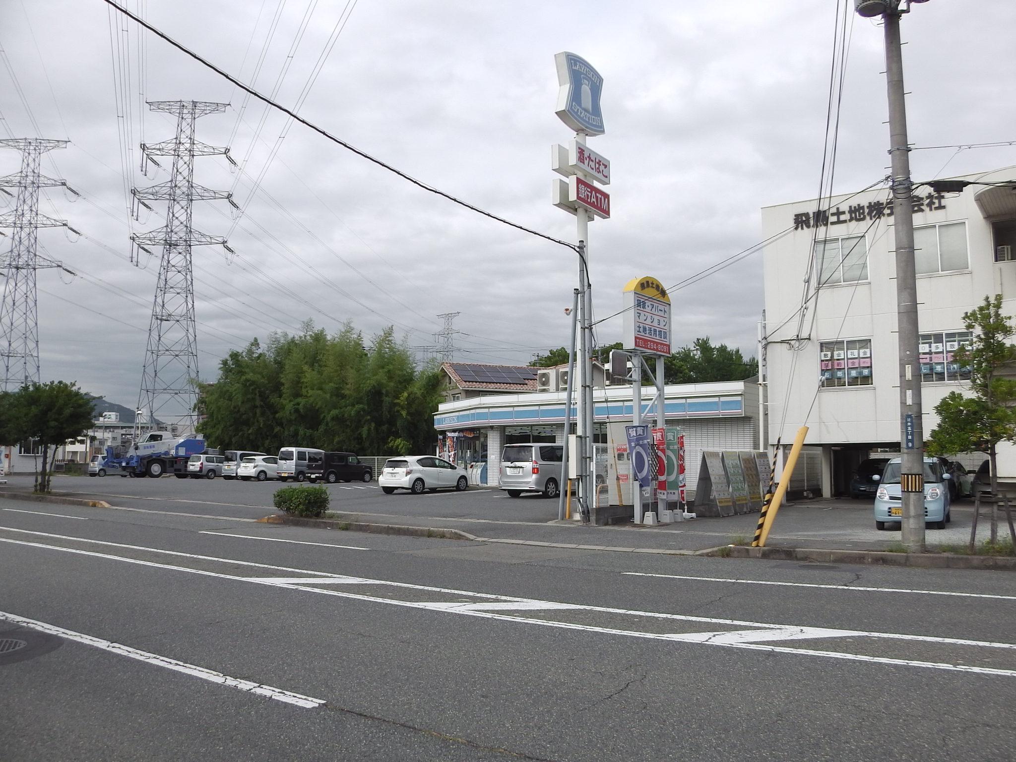 ローソン姫路辻井バイパス店が閉店するみたい【8/31】
