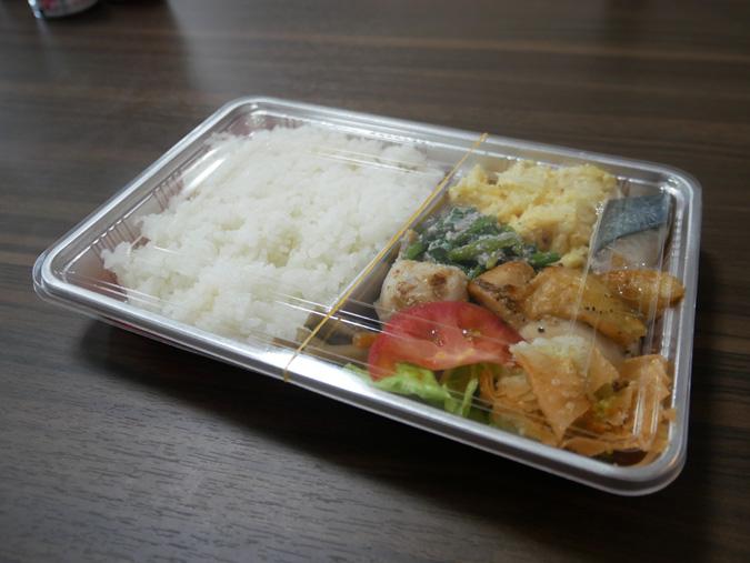 弁当 姫路市