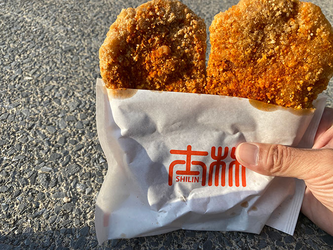 からあげ 台湾 姫路駅前に台湾唐揚げがやってきた!顔サイズの台湾鶏排(ジーパイ)買ってみた!台湾屋台 「
