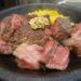 実際に食べてきた!「いきなりステーキ姫路駅前店」がホテルモントレにオープン!連日行列やで