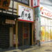 しゃぶしゃぶ寿司串揚げ食べ放題「月の庵」が閉店している!姫路駅前協和通り【3/31】