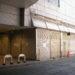 キャスパ1Fの鯖寿し専門店「ひで活水産」が閉店している!【4/15】ピュア東姫路に移転したみたい