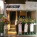 お洒落なバー「OnePiece(ワンピース)」が西二階町にオープンしている【4/20】「カフェand&」の2F
