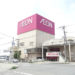 イオン姫路店(野里サティ)の「未来屋書店姫路店」が閉店している!