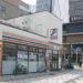 セブンイレブン姫路駅東大路店が閉店するみたい【5/30】テラッソ姫路近く