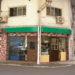 熱帯魚ショップアクアミントが二階町にオープンするみたい!【5/22】大黒時計店跡。10メートル先のマリンワールドの姉妹店のよう