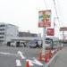 サンクス姫路保城店がファミリーマートになるみたい!312号線