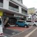 50年以上の歴史!喫茶「ブラジル東店」が閉店するみたい!【5/31】