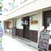 ホルモン焼うどん居酒屋「なんだは~」が飾磨にオープンしている!つくし家跡