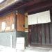 飾磨の築100年以上の古民家カフェ「ヒメジンジャーカフェ」で噂のジンジャーケーキを食べてきた【姫路グルメの種】