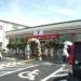 セブンイレブン姫路津田構店が姫路市立飾磨西中学校の東にオープンしている!【7/11】