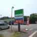 ファミリーマート姫路広畑店が正門通にオープンしている!【7/18】サンクス姫路広畑店跡
