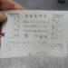 【追記あり・速報】台風21号接近中!JR姫路駅、山電、神姫バスの運行状況・時刻表影響など!