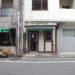 立町の隠れ家ダイニングバー「ゲストハウスクイーンズ」が閉店している!