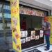 花影町のびっくりドンキー横に「明洞屋台」ってホットク専門店がオープンしている!実際に食べてきた