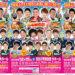 加古川市民会館で「爆笑よしもとお笑い祭り」が開催!ひょっこりはんも来るみたい!12月15日【加古川の種】